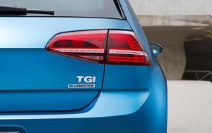 Η VW λέει αντίο στο φυσικό αέριο