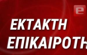 Κορωνοϊός, Κλείνουν, Κυριακή 22 Μαρτίου, koronoios, kleinoun, kyriaki 22 martiou