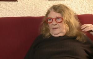 """Άννα Παναγιωτοπούλου, Θανάση Ευθυμιάδη – """"Καβαλημένος, anna panagiotopoulou, thanasi efthymiadi – """"kavalimenos"""
