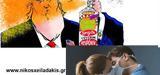 ΔΙΟΙΚΗΤΗΣ ΝΕΑΣ ΥΟΡΚΗΣ CUOMO CORLEONE ΜΙΛΑΕΙ, ΚΟΡΟΝΑΙΟ ΜΕΓΑΛΗ ΑΠΑΤΗ, ΑΦΑΙΡΕΣΗ, ΕΛΕΥΘΕΡΙΑΣ ΣΑΣΒίντεο,dioikitis neas yorkis CUOMO CORLEONE milaei, koronaio megali apati, afairesi, eleftherias sasvinteo