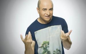 """Hairspray"", Μάρκος Σεφερλής, ""Hairspray"", markos seferlis"