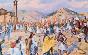 23 Μαρτίου 1821, Καλαμάτας, 23 martiou 1821, kalamatas