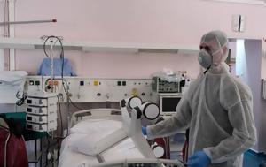 Διευθύντρια Πνευμονολογικής, Σωτηρία, Νοσηλεύουμε 40άρηδες, 50άρηδες, diefthyntria pnevmonologikis, sotiria, nosilevoume 40arides, 50arides