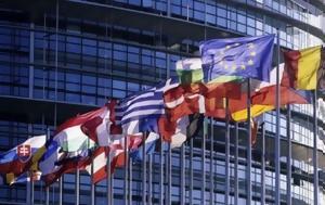 Συμβούλιο Ευρώπης, symvoulio evropis