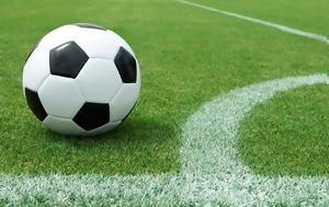 «Το ποδόσφαιρο δεν θα είναι πια ίδιο»