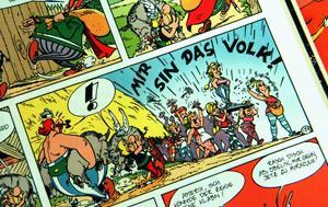 Όταν, Uderzo, Αστερίξ, otan, Uderzo, asterix