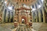 Κορονοϊός Πανάγιος Τάφος, Κλείνει,koronoios panagios tafos, kleinei