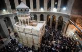 Ισραήλ, Κλείνει, Πανάγιος Τάφος- Λουκέτο,israil, kleinei, panagios tafos- louketo