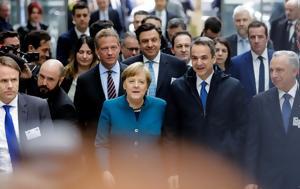 -Γιατί, Γερμανία, -giati, germania
