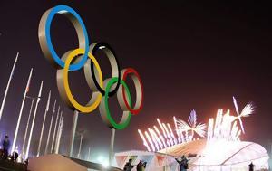 Ολυμπιακοί Αγώνες, olybiakoi agones