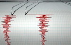 Σεισμός 43, Ζακύνθου, seismos 43, zakynthou