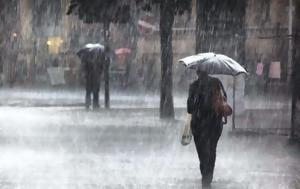 Καιρός, Βροχές, - Πού, kairos, vroches, - pou