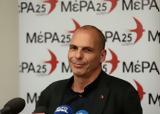 Βαρουφάκης, ΜέΡΑ 25,varoufakis, mera 25