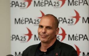 Βαρουφάκης, ΜέΡΑ 25, varoufakis, mera 25