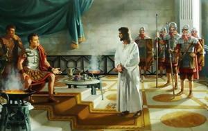 Χριστός, Πόντιος Πιλάτος, christos, pontios pilatos
