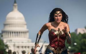 Κορονοϊός Σινεμά, Wonder Woman [vid], koronoios sinema, Wonder Woman [vid]