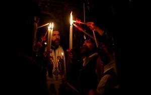 Άγιο Φως, agio fos