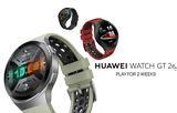 Huawei Watch GT 2e, Επίσημα, Motion Watch Faces,Huawei Watch GT 2e, episima, Motion Watch Faces