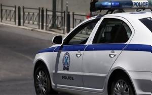 Θεσσαλονίκη, Πρόστιμο 5 000, 23χρονο, thessaloniki, prostimo 5 000, 23chrono