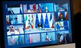 Τηλεδιάσκεψη 27, Εντολή, Εurogroup,tilediaskepsi 27, entoli, eurogroup