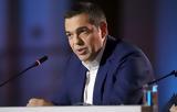 Τσίπρας, Ευρώπη,tsipras, evropi