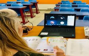 Εξ αποστάσεως εκπαίδευση: Το νεοφιλελεύθερο φιάσκο