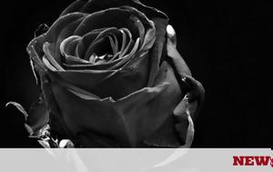 Κορονοϊός, Πέθανε, Μανώλης Μαλέλης, koronoios, pethane, manolis malelis