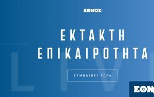 Τελεσίγραφο Ζέρβα, Θεσσαλονίκης, telesigrafo zerva, thessalonikis