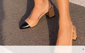 #MENOUMESPITI, Nak Shoes