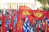 ΔΗΜΗΤΡΗΣ ΚΟΥΤΣΟΥΜΠΑΣ,dimitris koutsoubas