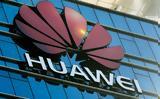 Huawei, Ετήσιο Απολογισμό, 2019,Huawei, etisio apologismo, 2019