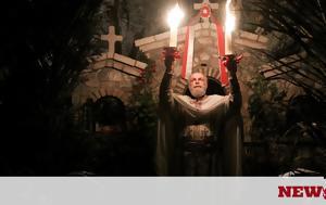 Κορονοϊός, Ανάσταση, Μάιο - Κεκλεισμένων, Ακολουθίες, Μεγάλη Εβδομάδα, koronoios, anastasi, maio - kekleismenon, akolouthies, megali evdomada