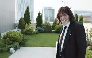 Toni Erdmann, ΕΡΤ2, Toni Erdmann, ert2