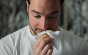 Αλλεργία, Αλλεργιολόγος, allergia, allergiologos
