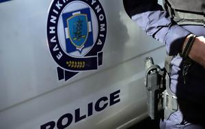 Στο νοσοκομείο με κατάγματα αστυνομικός κατά τη διάρκεια επιχείρησης