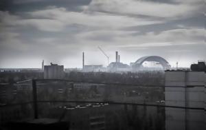 Ουκρανία - Τσερνόμπιλ, Τριπλασιάστηκε, - Διαβεβαιώσεις, oukrania - tsernobil, triplasiastike, - diavevaioseis