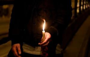 Άγιο Φως, Αττική, agio fos, attiki