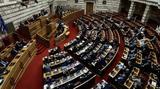 Πρόεδροι, Ευρώπη,proedroi, evropi