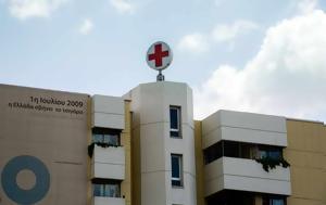 Γιατρός, Θριάσιο, – Ελέγχονται 40, giatros, thriasio, – elegchontai 40