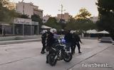 Κορονοϊός, Αστυνομικοί, Πλατεία Νέας Σμύρνης,koronoios, astynomikoi, plateia neas smyrnis
