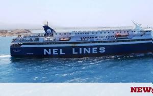 Λιμάνι Πειραιά, Αναχώρησε, AQUA JEWEL, limani peiraia, anachorise, AQUA JEWEL