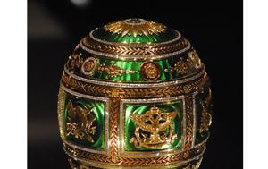 Aυγά Fabergé, Ayga Fabergé
