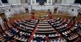 Ερώτηση Κασιμάτη, ΣΥΡΙΖΑ,erotisi kasimati, syriza