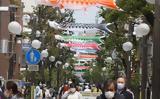 Ιαπωνία,iaponia