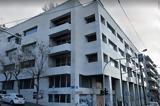 Noval Property ΑΕΕΑΠ, Βιοχάλκο,Noval Property aeeap, viochalko