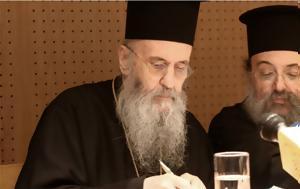 Μητροπολίτης Ναυπάκτου, Εκκλησία, mitropolitis nafpaktou, ekklisia