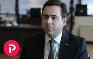 Μηταράκης, Σάμο, ΚΥΤ, mitarakis, samo, kyt
