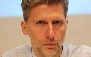 Ακης Σκέρτσος, akis skertsos