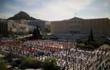 Εντυπωσιακές, ΠΑΜΕ, Σύνταγμα, Πρωτομαγιά …,entyposiakes, pame, syntagma, protomagia …