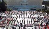 Πρωτομαγιά, Συγκεντρώσεις, Σύνταγμα,protomagia, sygkentroseis, syntagma